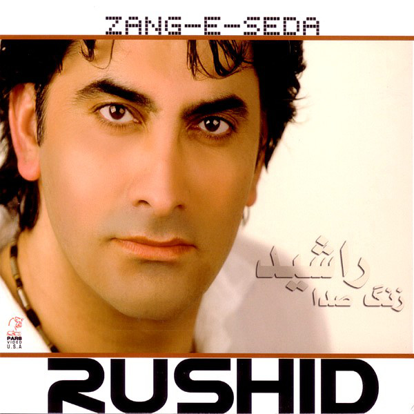 Rushid - Zange Seda