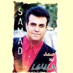 Samad – Leila