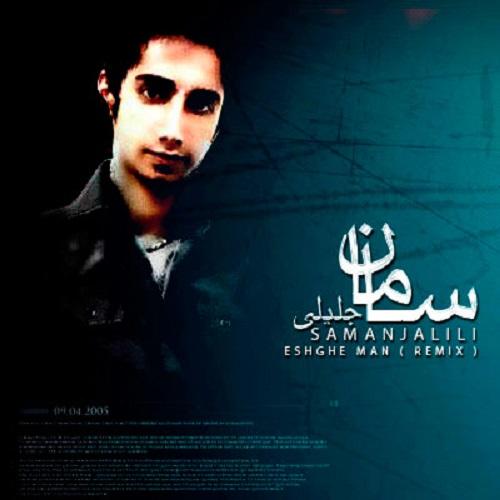 Saman Jalili – Eshghe Man ( Remix )