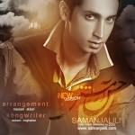 Saman Jalili - Hesse Aramesh ( Remix )