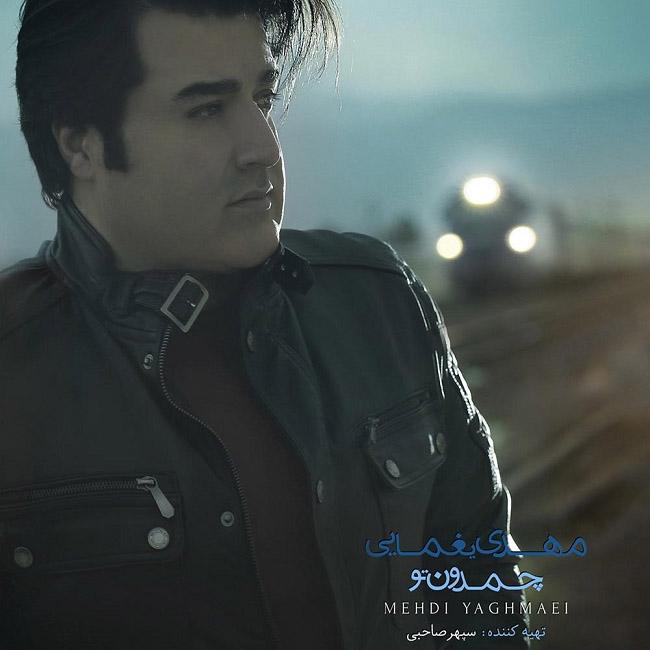 Mehdi Yaghmaei - Eshgh