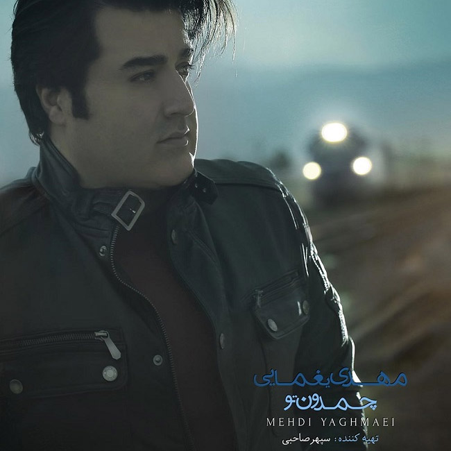 Mehdi Yaghmaei - Az Man Bogrizid