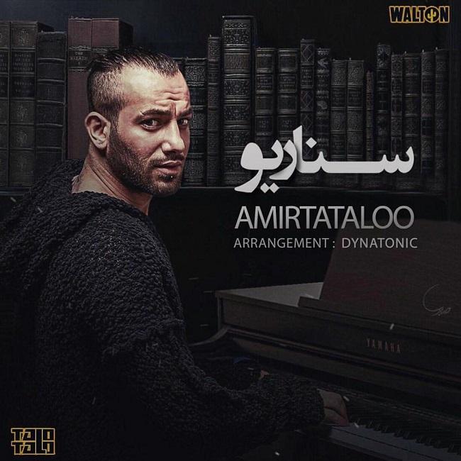 Amir Tataloo – Senario