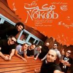 Daarkoob Band – Nokoob