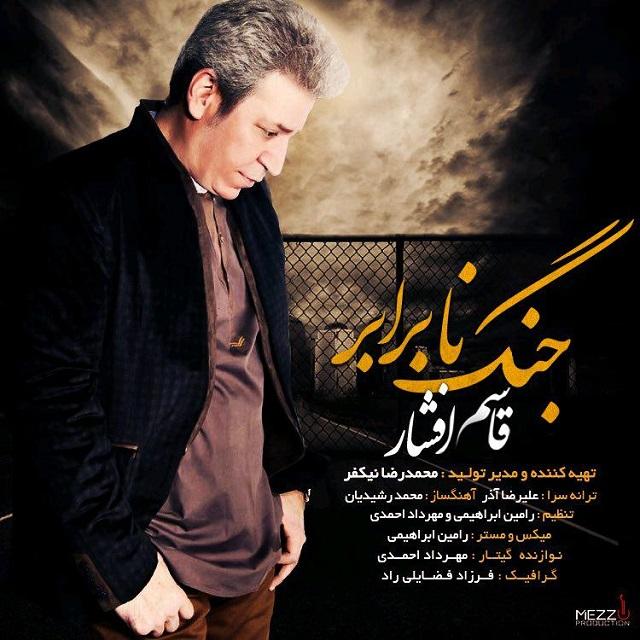 Ghasem Afshar - Jange Naa Barabar