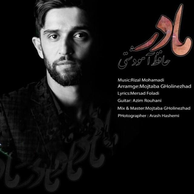 Hafez Ahoudashti - Madar