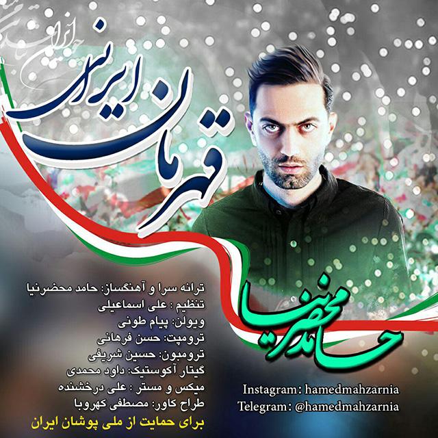 Hamed Mahzarnia – Ghahremane Irani