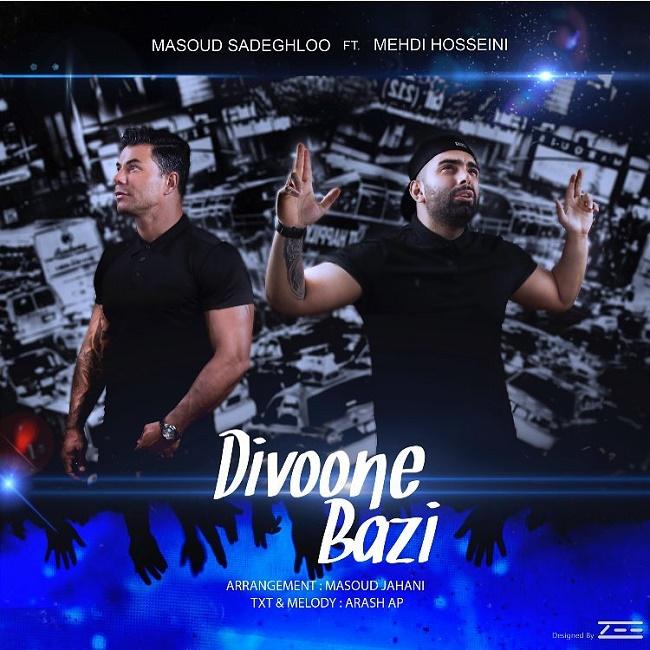 Masoud Sadeghloo Ft Mehdi Hosseini - Divoone Bazi