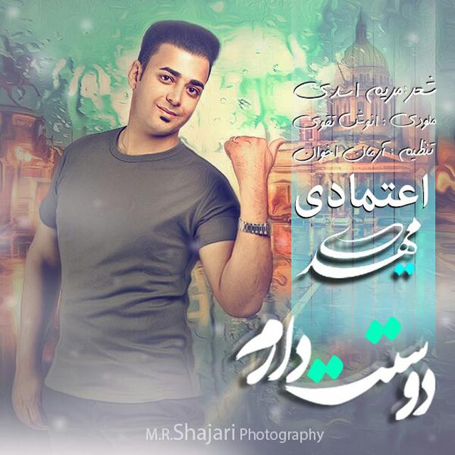 Mehdi Etemadi - Dooset Daram
