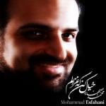 Mohammad Esfahani - Khiyal Kon Ke Ghazalam
