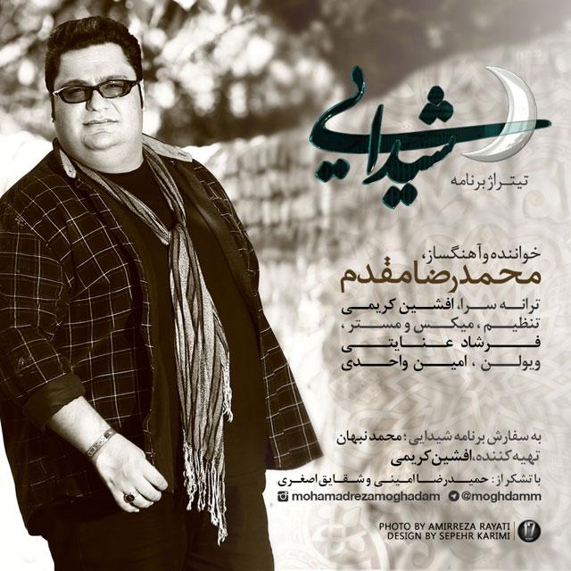 Mohammadreza Moghaddam - Sheydai