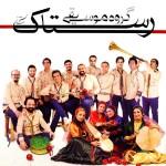 Rastak Goroup - Halhaleh ( Ghashghaei )