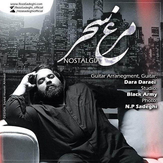 Reza Sadeghi – Morghe Sahar ( Nostalgia )