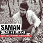 Saman - Shab Ke Mishe