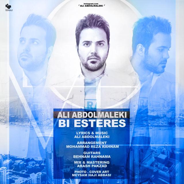 Ali Abdolmaleki - Bi Esteres