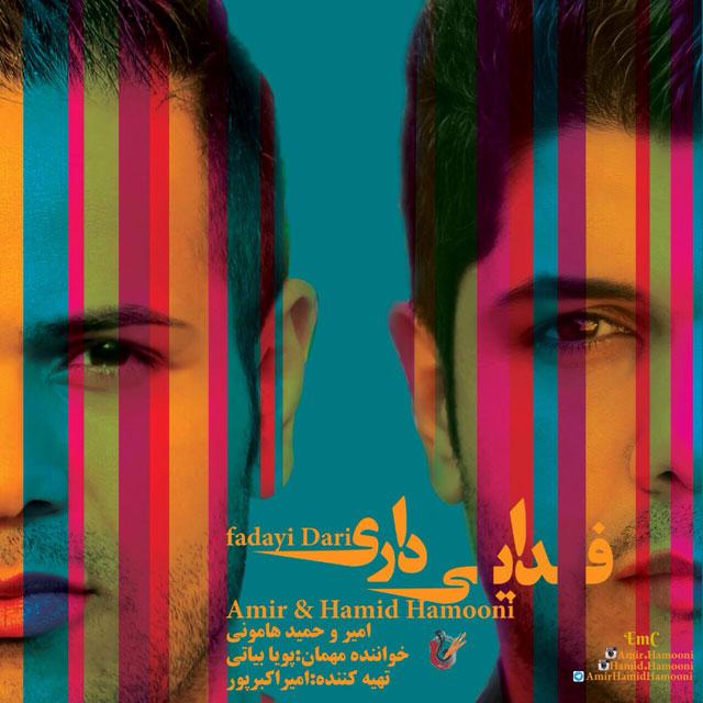 Amir & Hamid Hamooni - Fadayi Dari