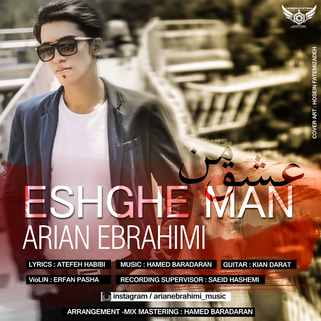 Arian Ebrahimi - Eshghe Man