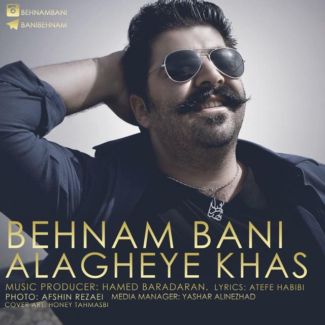 Behnam Bani - Alagheye Khas