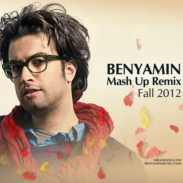 Benyamin Bahadori - Mash Up Remix
