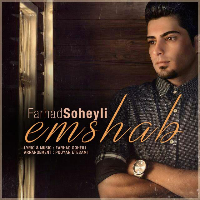 Farhad Soheyli - Emshab