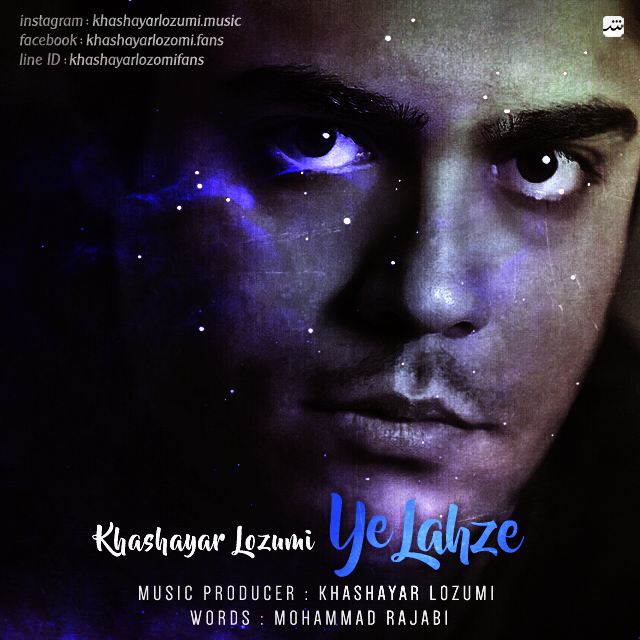 Khashayar Lozumi - Ye Lahze