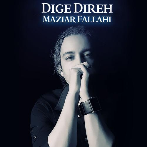 Mazyar Fallahi – Dige Direh