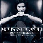 Mohsen Yeganeh - Dooset Daram ( Club Mix )
