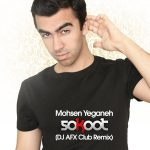 Mohsen Yeganeh - Sokoot ( Club Remix )