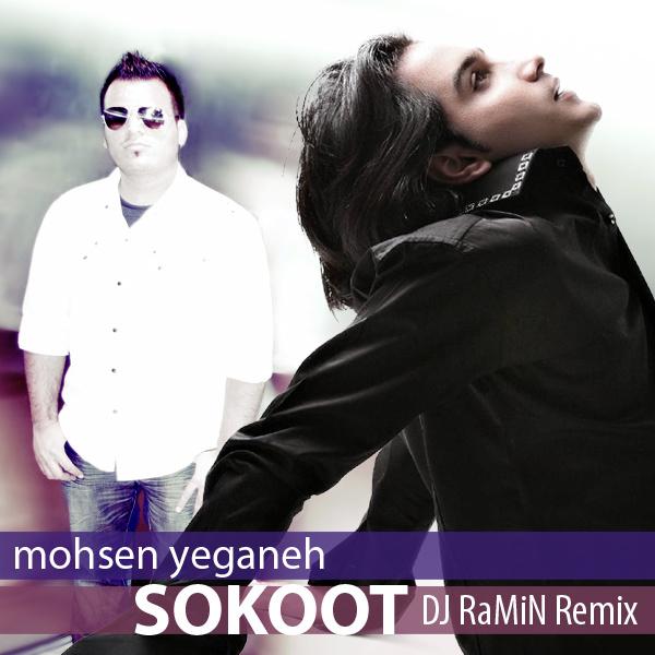 Mohsen Yeganeh - Sokoot ( Remix )