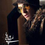 Morteza Pashaei - Aah Ey Khoda