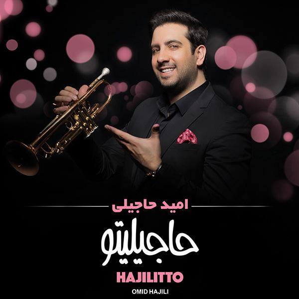 Omid Hajili - Oftad
