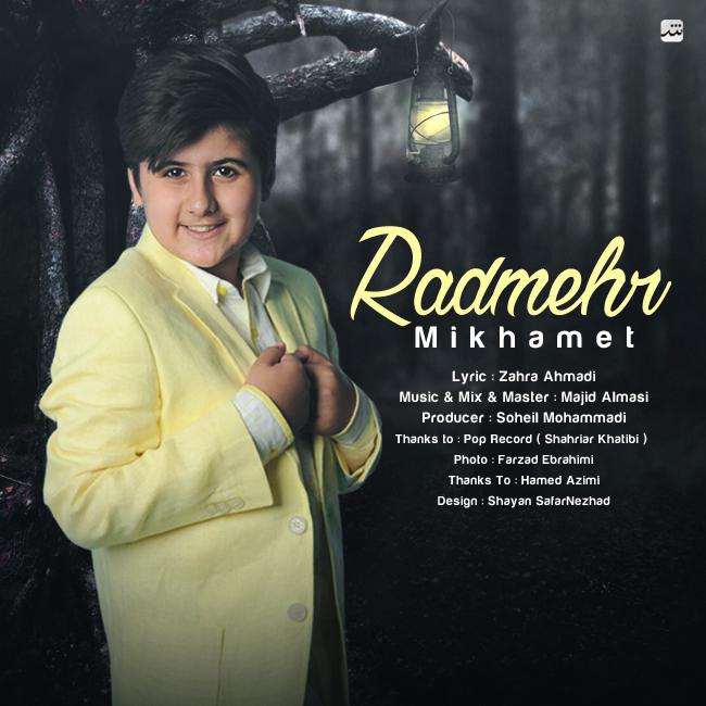 Radmehr Mohammadi - Mikhamet