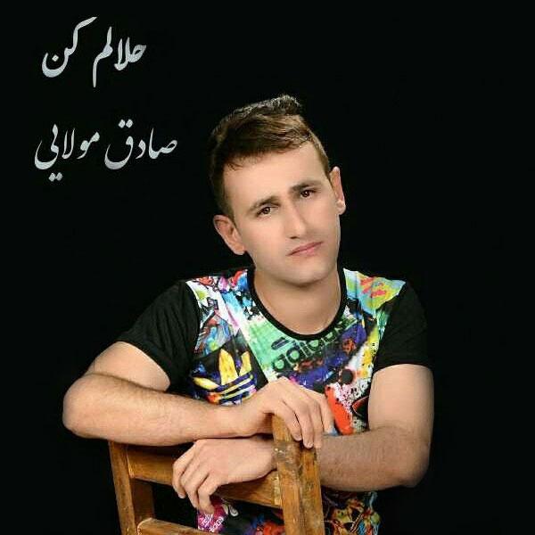 Sadegh Molaei - Halalm Kon