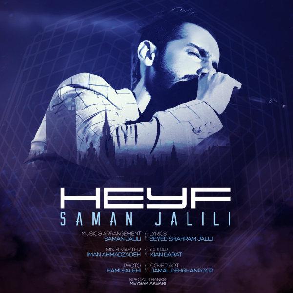 Saman Jalili – Heyf
