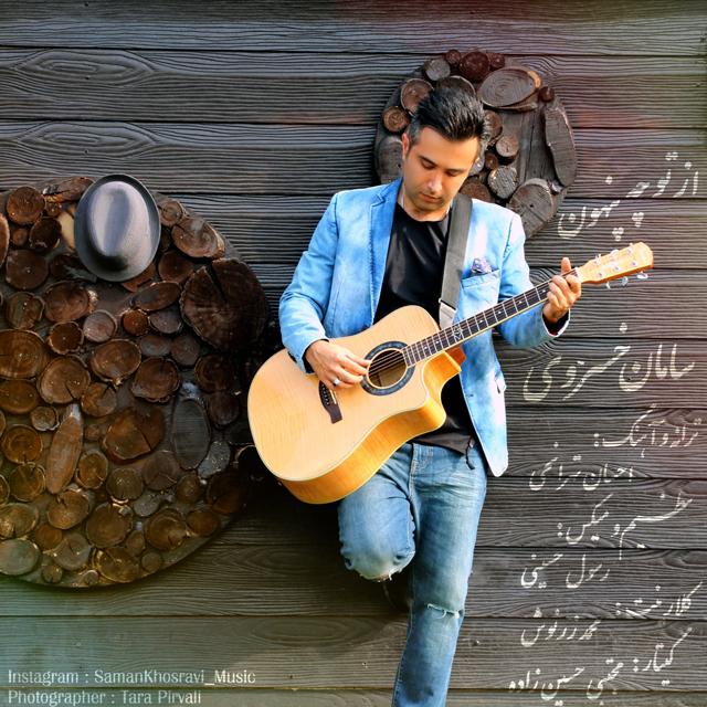 Saman Khosravi - Az To Che Penhoon