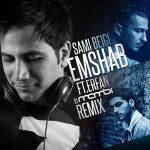 Sami Beigi Ft Erfan - Donya Maleh Maast ( Remix )