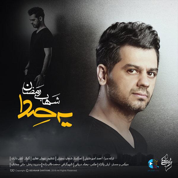 Shahab Ramezan - Ye Seda