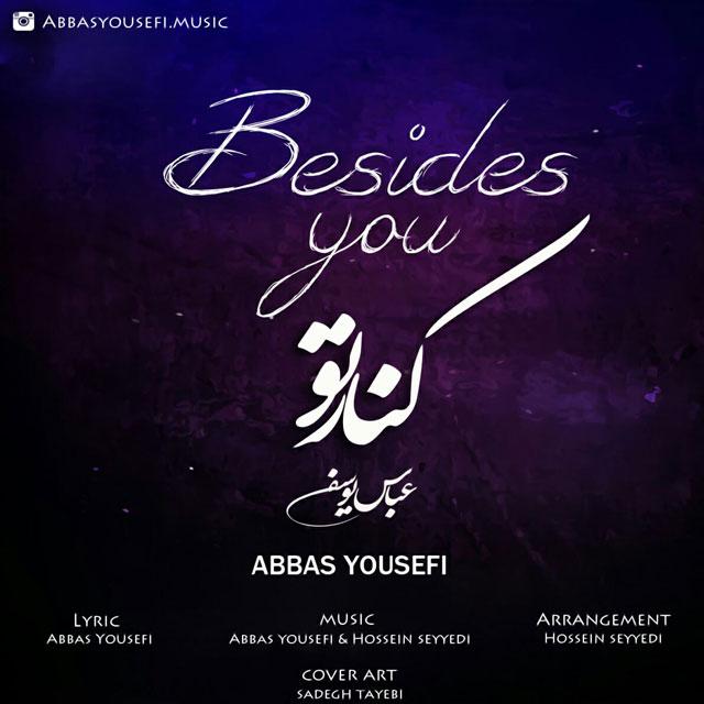 Abbas Yousefi - Kenare To