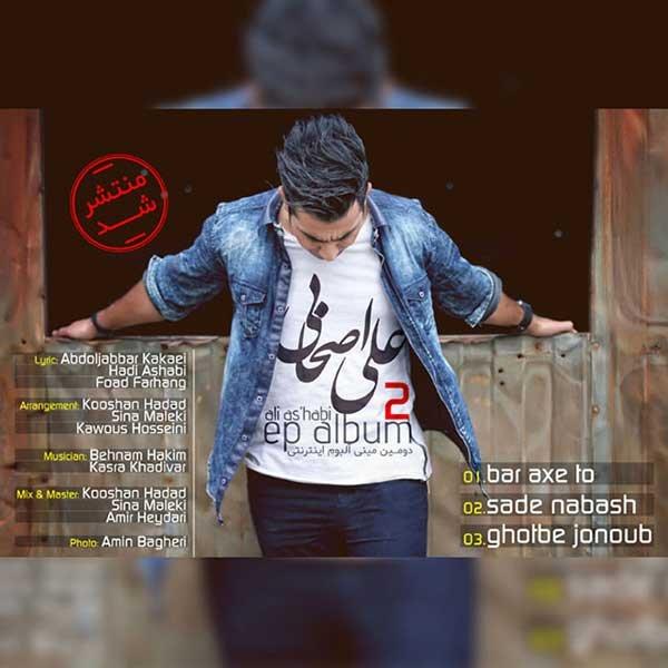 Ali Ashabi - EP Album 2