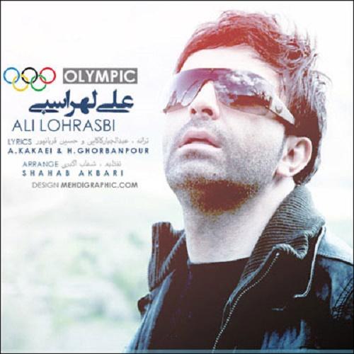Ali Lohrasbi – Olympic