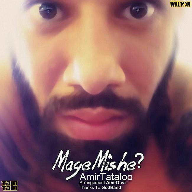 Amir Tataloo – Mage Mishe