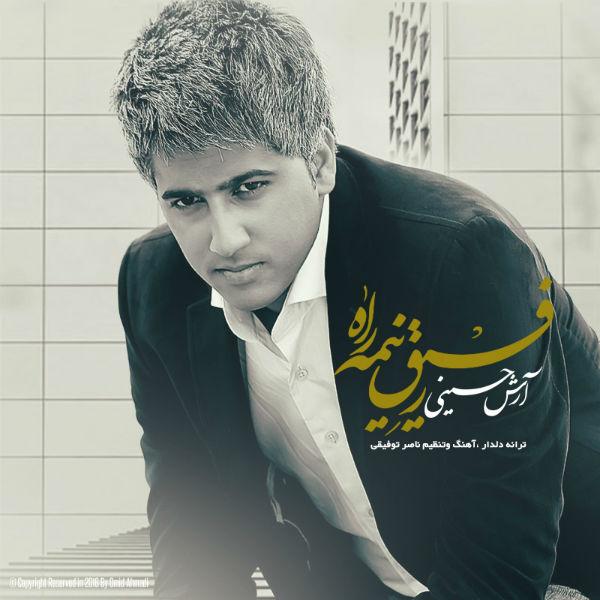 Arash Hosseini - Refighe Nime Rah