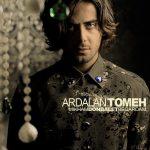 Ardalan Tomeh - Mikham Donbalet Begardam