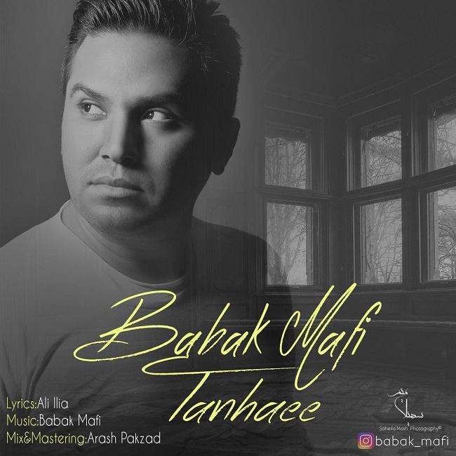 Babak Mafi - Tanhaei