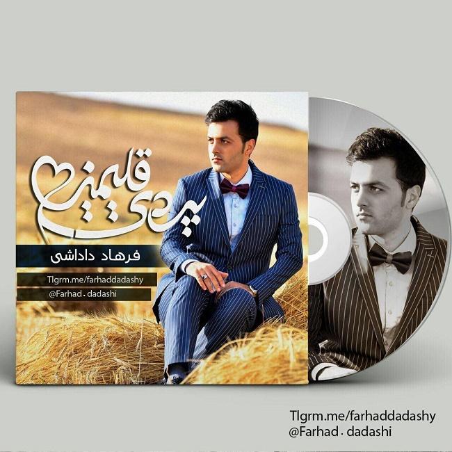 Farhad Dadashi – Birdi Qalbimiz