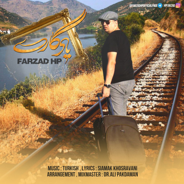 Farzad HP - Yadegari