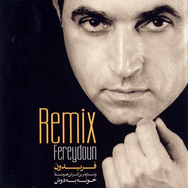 Fereydoun Asraei - Khatereh