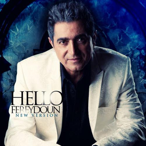 Fereydoun Asraei – Salam ( Remix )