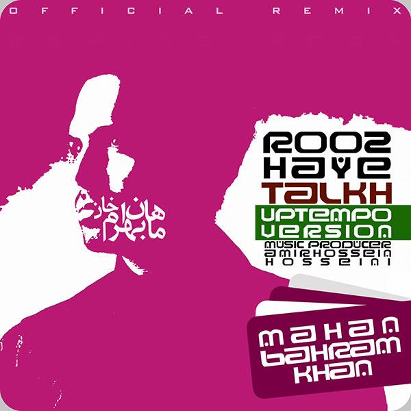 Mahan Bahram Khan – Roozhaye Talkh ( Remix )
