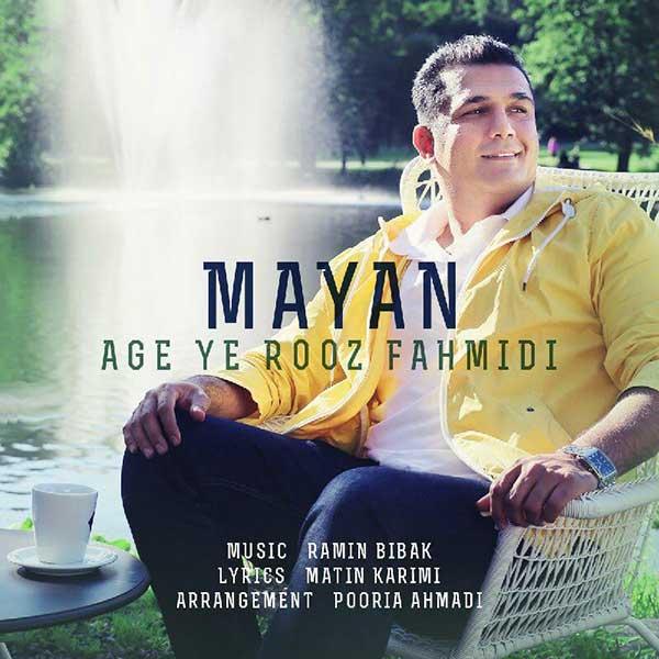 Mayan - Age Yerooz Fahmidi